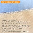 手ぬぐい 日本手拭い 浮世絵手拭 芸者メール便対応 2