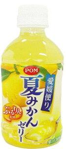 【2012年4月10日〜新発売】ゼリーのぷるんとした食感と「果汁の本物感」を一緒に楽しめます!!...