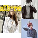 Allure Korea (アルアーコリア) 2019年3月号 f(x) クリスタル表紙 WANNA ONE ハソンウン・キムジェファン インタビュー 韓国雑誌