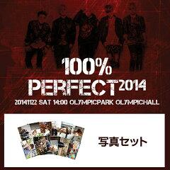 【写真セット】100%(100パーセント)100% PERPECT 2014★公式コンサートグ…