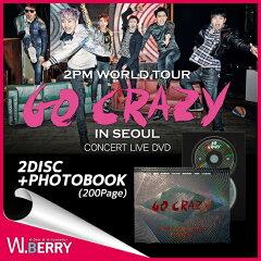 \レビューで生写真2枚!/2014 WORLD TOUR in Seoul/リージョンコードALL(日本語字幕)/ 2PM ...