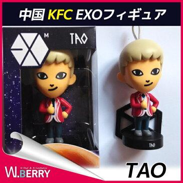 EXOエクソ 中国KFC(ケンタッキー)公式フィギュア TAO(タオ) 箱に傷あり