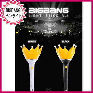 BIGBANG ペンライト ビックバンコンサート公式 グッズ★応援ペンライト Ver.4★ NEW 王冠ペンライトVER4(手持ちの部分の色はブラック、ホワイト