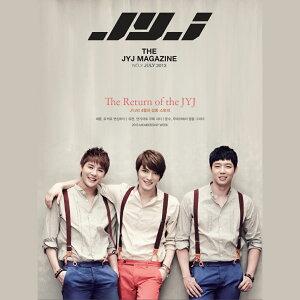 特価セール! | 在庫限定 | JYJ マガジン |JYJ マガジン No.2 July 2013 「The Return of the J...