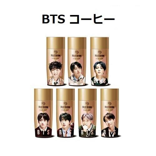 「ランダム4本」BTS Hot Brew Vanilla Latte Coffee 4本セット BTSコーヒー防弾少年団 国内発送