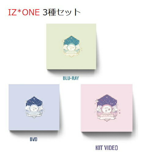 韓国(K-POP)・アジア, 韓国(K-POP) 3IZONE 1ST CONCERT IN SEOUL EYES ON ME KIT DVD BLU-RAY