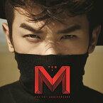 M(神話イ・ミヌ) 10周年 記念アルバム[M+TEN]