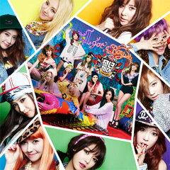 少女時代 Girls'Generation 4集 「I Got a Boy」表紙はランダム