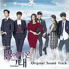 OST SBS DRAMA SBS 星から来たあなた OST 韓国ドラマOST K-POP キム・スヒョン韓国ドラマ...