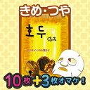 ポップスキン|POPSKIN|シートマスク|顔パック|くるみPO-053 POPSKINくるみエッセンスマスク...