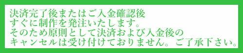 (CD)アニー・ローリー/演奏:郡恭一郎(トロンボーン)