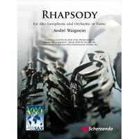 (楽譜)ラプソディ/作曲:アンドレ・ウェニャン(アルト・サクソフォーン&ピアノ)