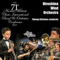 (CD-R)2017ミッドウェスト・クリニック/指揮:下野竜也/演奏:広島ウインドオーケストラ(吹奏楽)