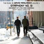 (CD) デヴィッド・マスランカ作品集 Vol.4 - 交響曲第10番 / 演奏:ユタ大学ウィンド・アンサンブル (吹奏楽)