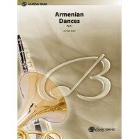 (フルスコアのみ)アルメニアン・ダンス/作曲:アルフレッド・リード(吹奏楽)