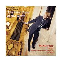 (CD)オペラの笛吹き/演奏:マルティン・フレスト(クラリネット)