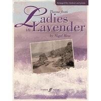 (楽譜)ラヴェンダーの咲く庭で/作曲:ナイジェル・ヘス(クラリネット&ピアノ)