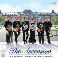 (CD)アセンション/演奏:NHK交響楽団メンバーによるホルンアンサンブル(ホルン)