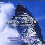 (CD) アルプスの詩 / 指揮:秋山和慶 / 演奏:大阪市音楽団 (吹奏楽)