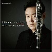 (CD)Reveusementレヴーズマン藍の歌/演奏:伊藤圭(クラリネット)