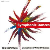 (CD)交響的舞曲/指揮:西村友/演奏:オオサカ・シオン・ウインド・オーケストラ(吹奏楽)