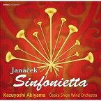 (CD) ヤナーチェク:シンフォニエッタ / 指揮:秋山和慶 / 演奏:オオサカ・シオン・ウインド・オーケストラ (吹奏楽)