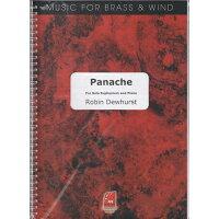 (スコア+パート譜セット)ユーフォニアムとピアノのためのパナシェ/作曲:ロビン・デューハースト(ユーフォニアム&ピアノ)