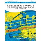 (楽譜) ビートルズ・アンソロジー / 編曲:ゲラルト・オスヴァルト (吹奏楽)(スコア+パート譜セット)