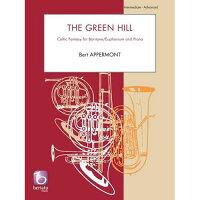 (スコア+パート譜セット)グリーン・ヒル/作曲:ベルト・アッペルモント(ユーフォニアム&ピアノ)