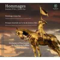 (CD)オマージュ/指揮:フィリップ・フェッロ/演奏:フランス中部地域吹奏楽団(吹奏楽)