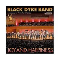 (CD)ジョイ・アンド・ハピネス/指揮:ニコラス・J・チャイルズ/演奏:ブラック・ダイク・バンド(ブラスバンド)