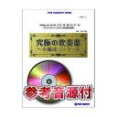 (楽譜) ・=Pop Art〜ロイ・リキテンスタインのための音楽 (小編成) / 作曲:清水大輔(吹奏楽)(スコア+パート譜セット)