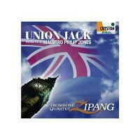 (CD)ユニオン・ジャック—フィリップ・ジョーンズに捧ぐ—/演奏:トロンボーン・クァルテット・ジパング(トロンボーンアンサンブル)
