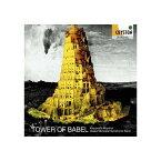 (CD) バベルの塔 / 指揮:秋山和慶 / 演奏:大阪市音楽団 (吹奏楽)