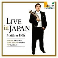 (CD)ライヴ・イン・ジャパン-アルチュニアン&フンメル:トランペット協奏曲-/演奏:マティアス・ヘフス(トランペット)