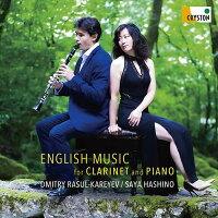 (CD)クラリネットとピアノのためのイギリス音楽集/演奏:ディミトリ・ラスル=カレイエヴ(クラリネット)、サヤ・ハシノ(ピアノ)