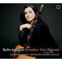 (CD/SACDHybrid)ベル・エポック/演奏:アンネリエン・ヴァン・ヴァウヴェ(クラリネット)