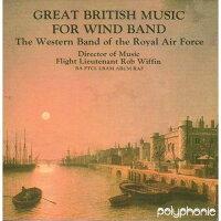(CD)祝典のための音楽:イギリス吹奏楽作品集第1集/演奏:イギリス空軍セントラルバンド(吹奏楽)