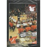 (DVD3枚組)ブラス・イン・コンサート2009(ブラスバンド)