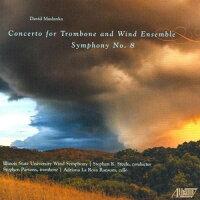 (CD)交響曲第8番:デヴィッド・マスランカ作品集/指揮:スティーヴン・スティール/演奏:イリノイ州立大学ウインド・シンフォニー(吹奏楽)