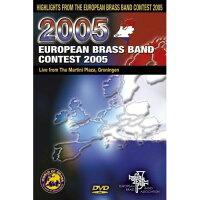 (DVD)ヨーロピアン・ブラスバンド・コンテスト2005(ブラスバンド)
