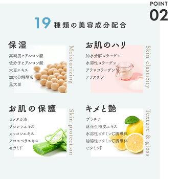ピンククロスゲルプロモイスト100gグレープフルーツの香りオールインワンゲルフェイス/ハンド/ボディーユニセックス