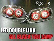 RX−8LEDダブルリングオールブラックテールランプ(前期用)