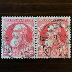 【送料無料】King Leopold II 1905年 明治38年 3枚セット