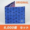【送料無料】6000個セット 【オリジナル印刷】 【ノベリティ】 財布...
