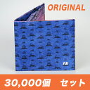 【送料無料】30000個セット 【オリジナル印刷】 【ノベリティ】 財...