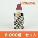 【送料無料】6000個セット 【オリジナル印刷】 【ノベリティ】 カー...