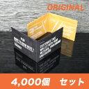 【送料無料】4000個セット【オリジナル印刷】ノベルティ・販促品・名入...