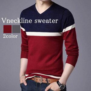セーター メンズ おしゃれ Tシャツ 無地 長袖 ニット カジュアル ネック シンプル 大きいサイズ 黒 秋 冬 春 白