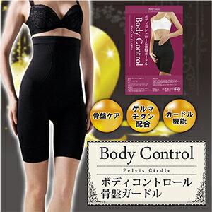 ◆ 產後腰帶 ◆ [身體控制骨盆帶
